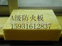 保温钢丝网岩棉复合板插丝岩棉板