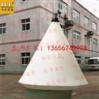 1.4米大锥形浮标 长沙航道浮标指定厂家