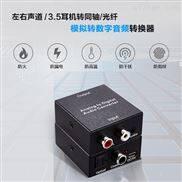 供應索飛翔模擬轉數字音頻轉換器 模轉數