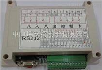 RS232繼電器智能報警控制模塊