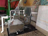无动力厨房油水分离器 厂家直销
