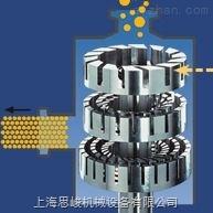 环氧塑料高速乳化机