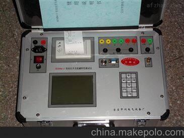 断路器特性测试仪测量系统