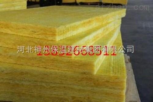 2018年玻璃棉板厂家Z新价格表