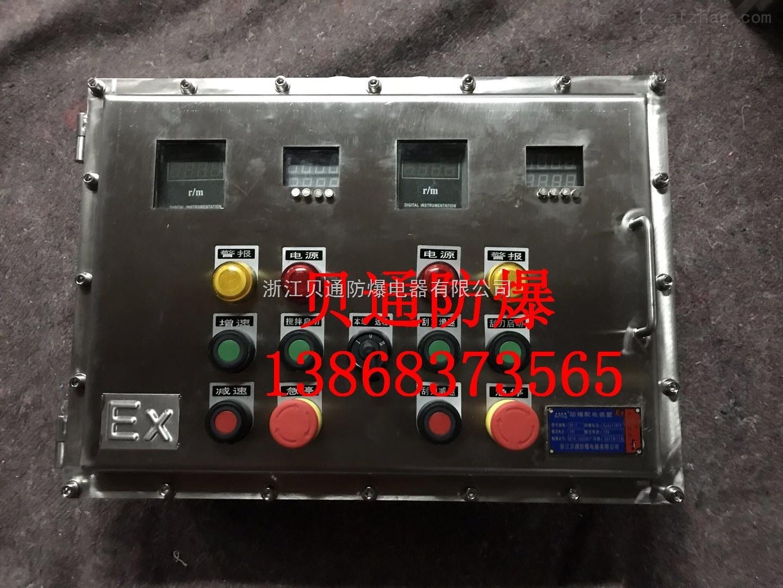 DIP粉尘不锈钢防爆箱控制电箱