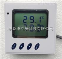 温湿度传感报警器