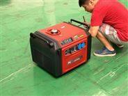 户外探险3kw数码变频发电机
