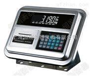 地磅顯示器供應商 通用型地磅稱重顯示儀表