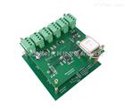 ZWIN-AQMS06微型空气站传感器