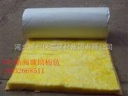 100mm厚防潮PVC贴面加强筋**玻璃棉卷毡