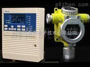 硫化氢泄露报警器 24小时监测H2S报警器