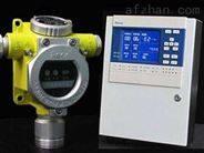 宜宾江安县氢气浓度超标报警器