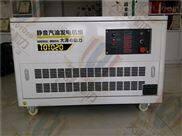 20KW汽油发电机车载电源