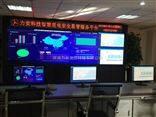 智慧用电安全云监测系统有售