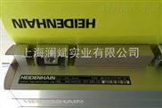 heidenhain编码器LB382 ML=3040mm,±5um