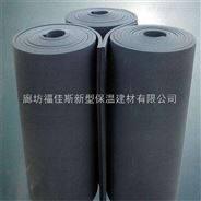 优惠橡塑板 数量有限 欢迎订购