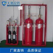 气体灭火设备系统性能 天盾安防产品价格