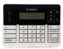 博世中文键盘