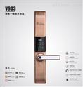 中保斯通智能密码指纹锁V903