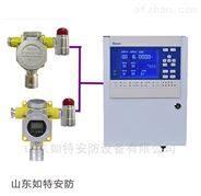 固定式二氯乙烷气体报警器有毒有害气体检测