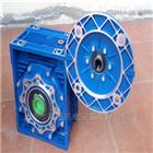 NMRW040自动化洗车设备专用紫光减速电机