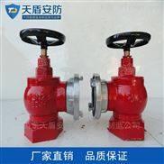 室内消火栓厂家 天盾消防器材价格