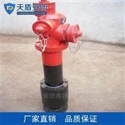室外消火栓参数 天盾消防产品厂家