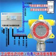 冷库制冷车间氨气报警器,可燃气体泄漏报警器的低报和高报设定多少合适