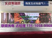 廠家直銷室內p3.91LED全彩顯示屏