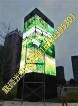 酒店外墙16:9超清晰LED全彩广告屏制作价格