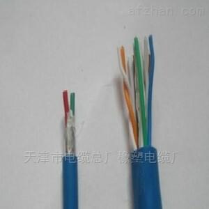 矿用通讯电缆MHYV2*2*7/0.43
