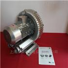2QB 720-SHH47鱼塘增氧专用双叶轮漩涡气泵