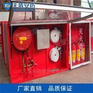 PSG型泡沫消火栓箱价格 消防产品特点