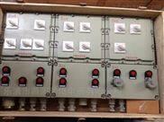 防爆控制開關電源箱