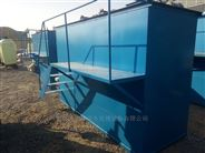 供应温州市溶气气浮机-安装链接图纸