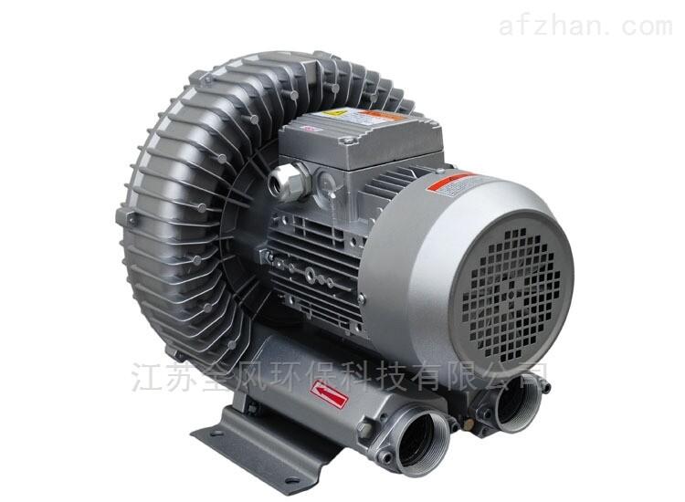 江苏全风漩涡气泵高压风机生产厂家