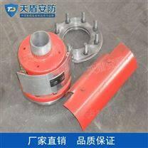 PF4自吸式高倍数泡沫产生器参数 消防器材