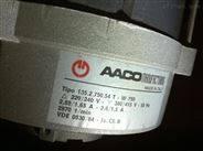 安徽天欧欧美进口L+B编码器GEL208Y010S/N