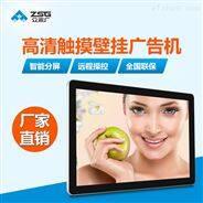 深圳壁挂式广告机专卖店