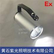 YJ1201智能固态手提式防爆探照灯原厂批发