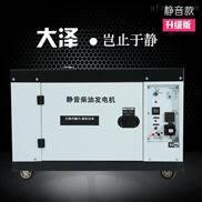 广告车载12KW永磁柴油发电机