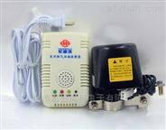 宏盛佳家用燃气报警器电磁阀机械手安全装置