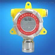 工业用二氧化硫气体报警器,可燃性气体报警器应该如何选择
