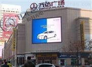 遵义酒店外墙P8LED广告显示屏多少钱一平