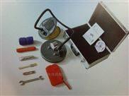 DF型救生服检修工具