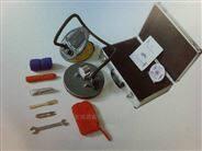 DF型救生服檢修工具