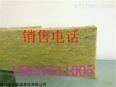 青岛外墙防水岩棉板厂家购买