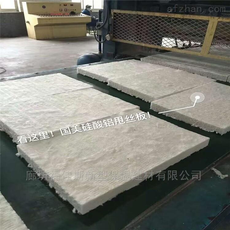 耐高温国标硅酸铝针刺毯价格