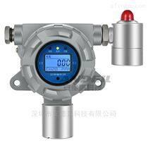 氫氣氣體泄漏報警儀器