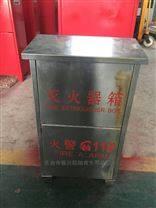 供应生产订做不锈钢 玻璃钢灭火器箱
